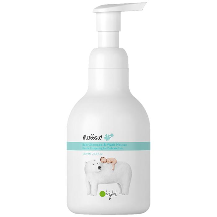 ORIGHT Pianka do mycia włosów i ciała dla dzieci_